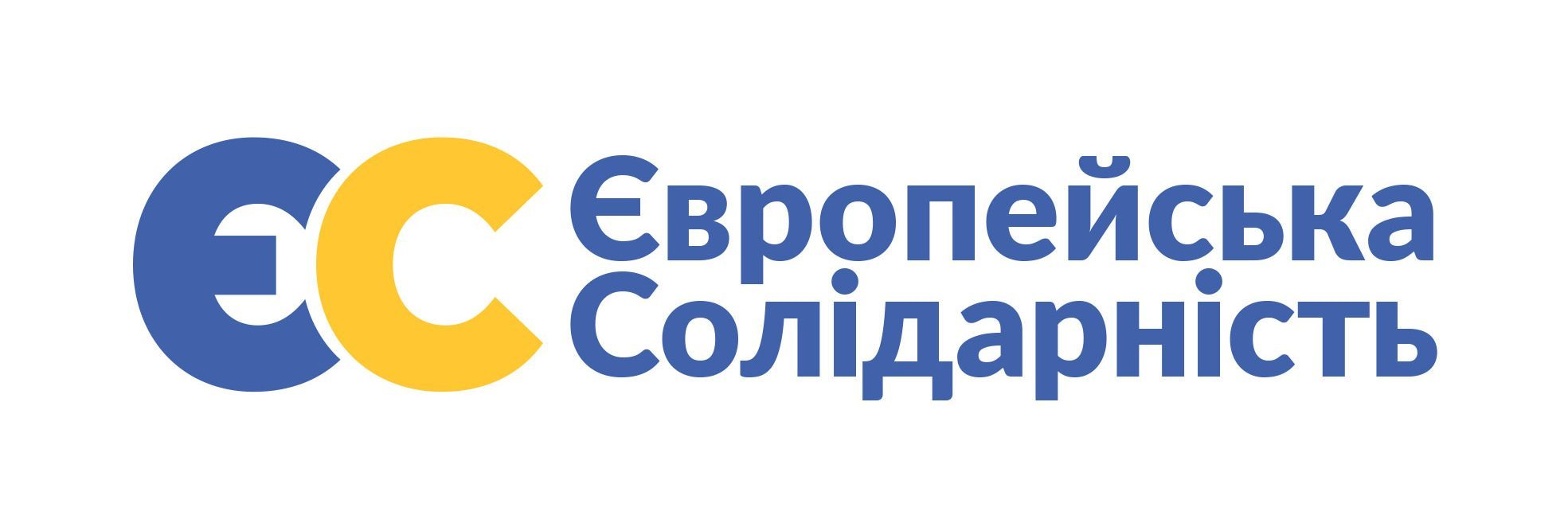 Європейська Солідарність – Закарпатська територіальна організація